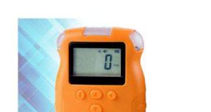 Alat Pendeteksi Kandungan Gas BX176