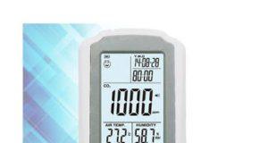 Alat Pendeteksi Kandungan Gas AMF062